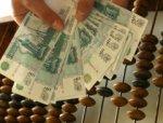 День банковского работника России