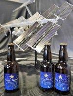 Уникальное внеземное пиво теперь можно купить
