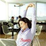 Комплекс физических упражнений для работников офиса