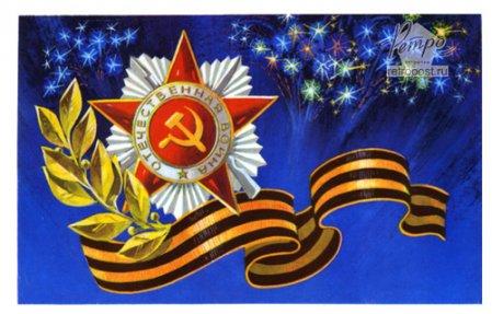 Губанов В., 1976 г.