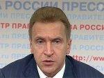 Игорь Шувалов. Кадр 'Первого канала'