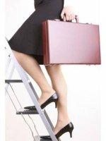Как продвинуться по карьерной лестнице
