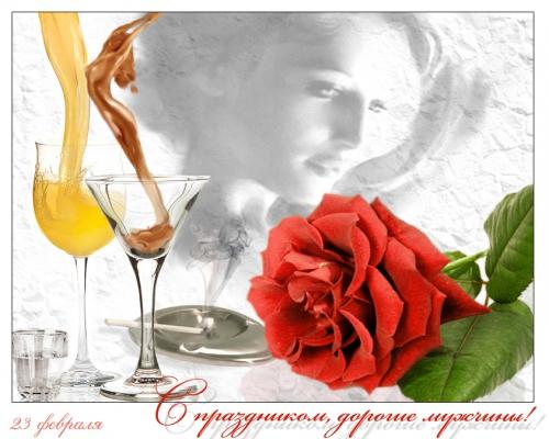 http://www.aboutall.name/wp-content/gallery/otkryitki-s-23-fevralya/www_chudetstvo_ru_23_fevralia_100.jpg